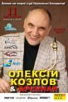Kozlov_А3_